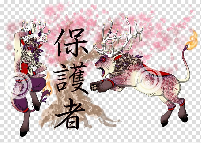 Deer Horse, Arabian girl transparent background PNG clipart.