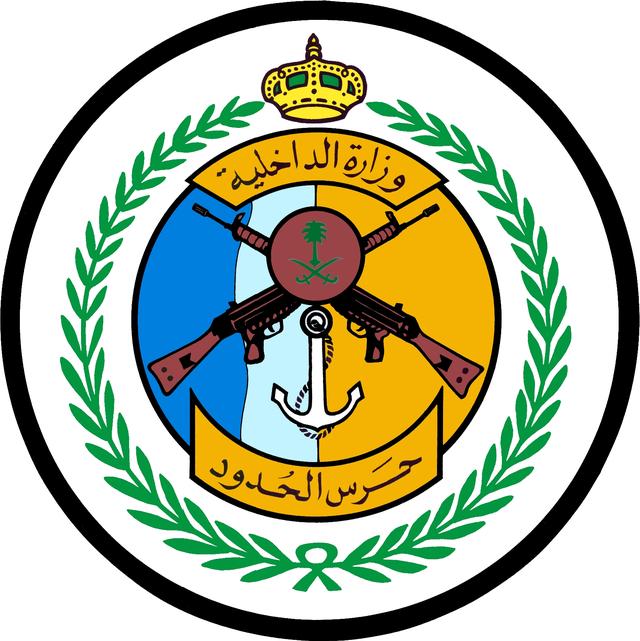 General Directorate of Border Guard.