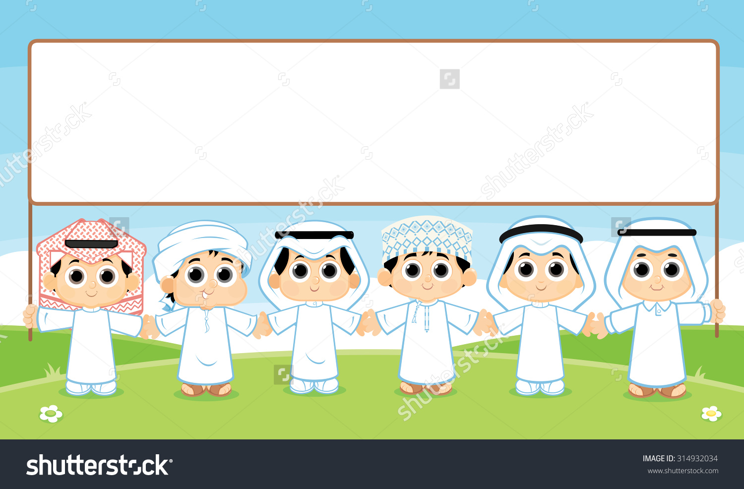 Children Cooperation Council Arab States Gulf Stock Vector.