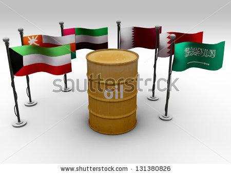 "arabian Gulf"" Stock Photos, Royalty."