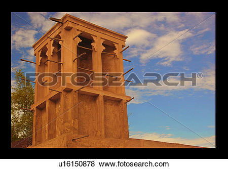 Pictures of windtower, traditional, arabic, building, house.