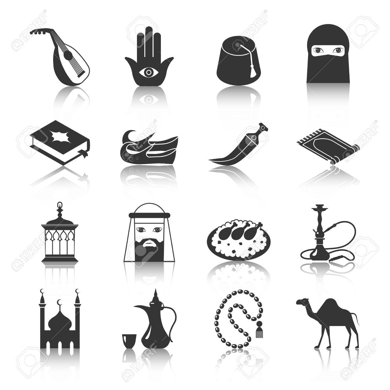 639 Arabian Gulf Stock Vector Illustration And Royalty Free.