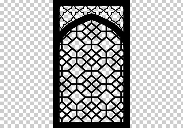 Kuala Lumpur Tower Islamic Architecture Mosque PNG, Clipart.