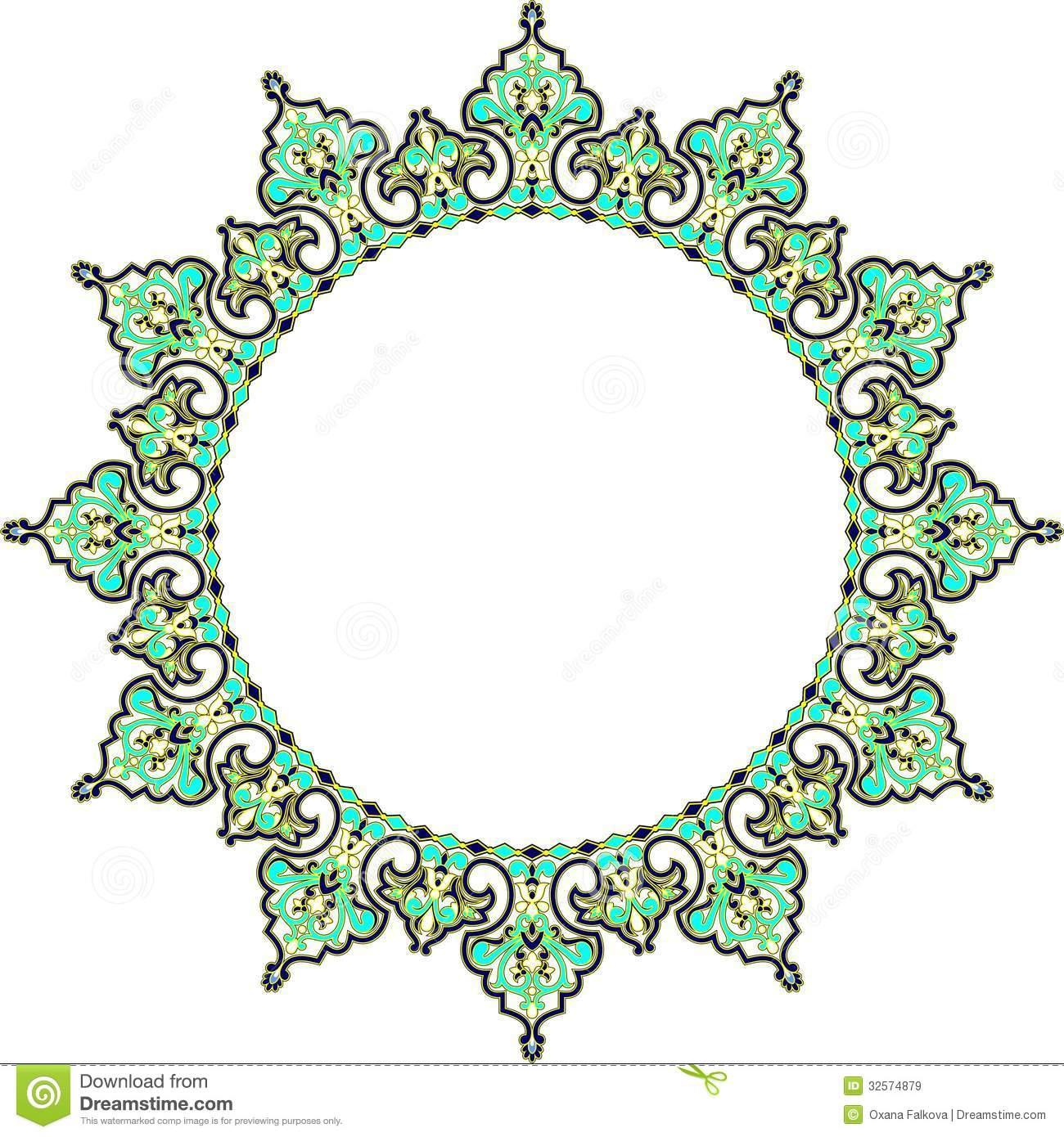 Arabic border designs clip art.