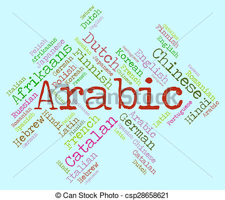 Clip Art of Arabic Language Means Speech Dialect And Lingo.