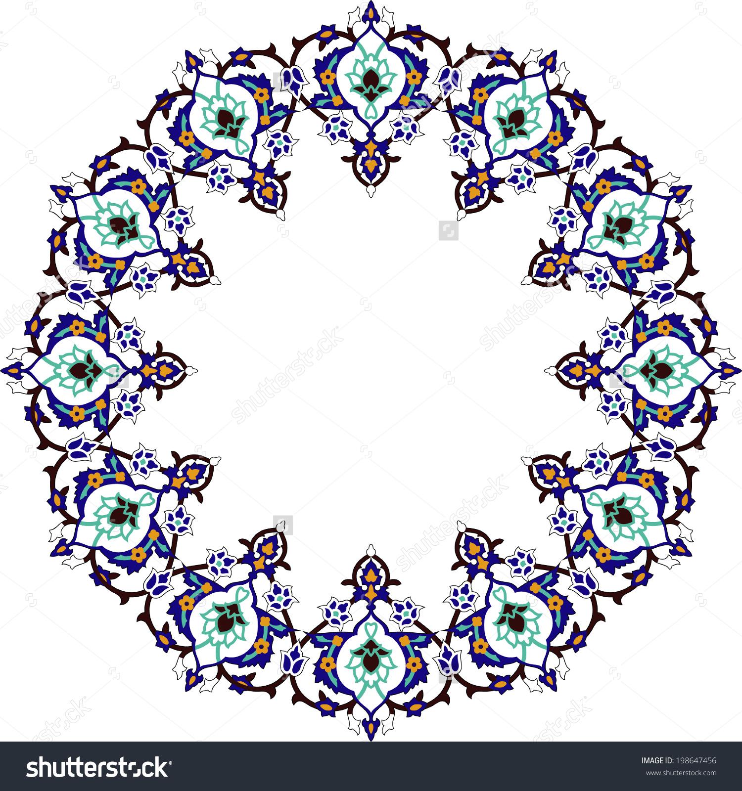 Vector Illustration Arabic Circle Ornamental Frame Stock Vector.