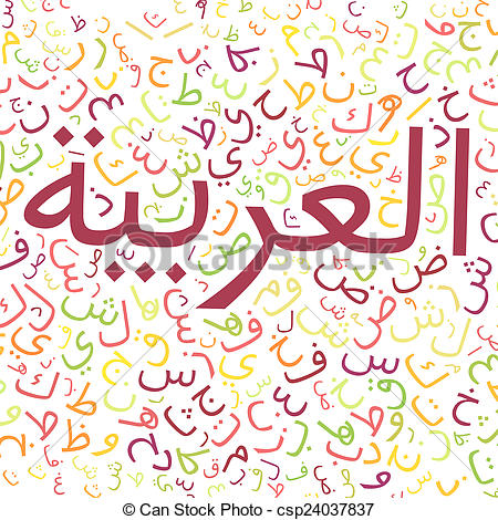 Drawings of arabic alphabet texture background.