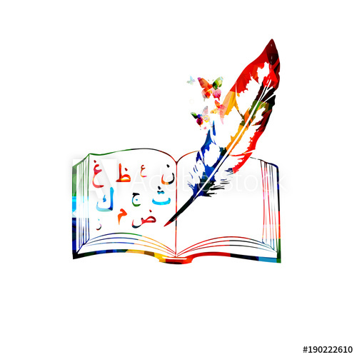 Colorful Arabic Islamic calligraphy symbols with open book.