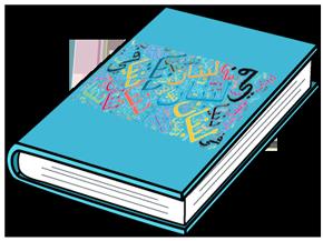 Arabic Books Clipart.