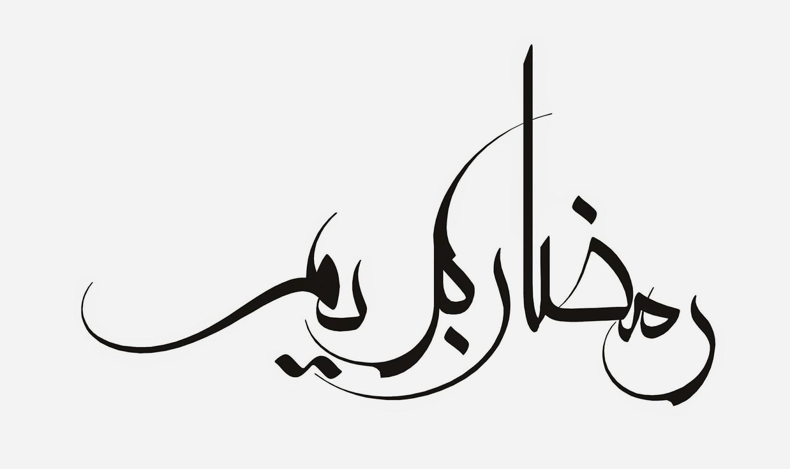 Arabic calligraphy clipart.