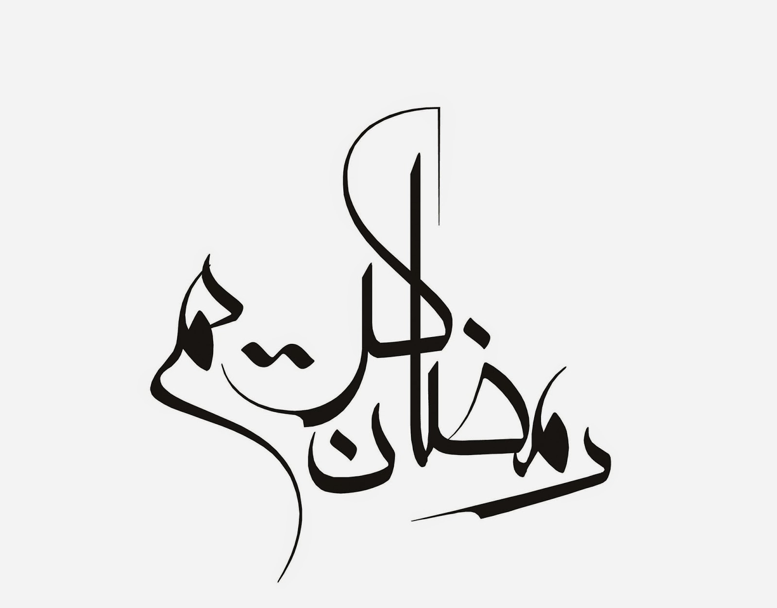 Arabic calligraphy clipart.