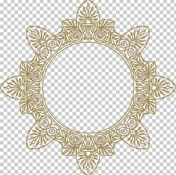 Pattern PNG, Clipart, Arabian Pattern, Border Texture.
