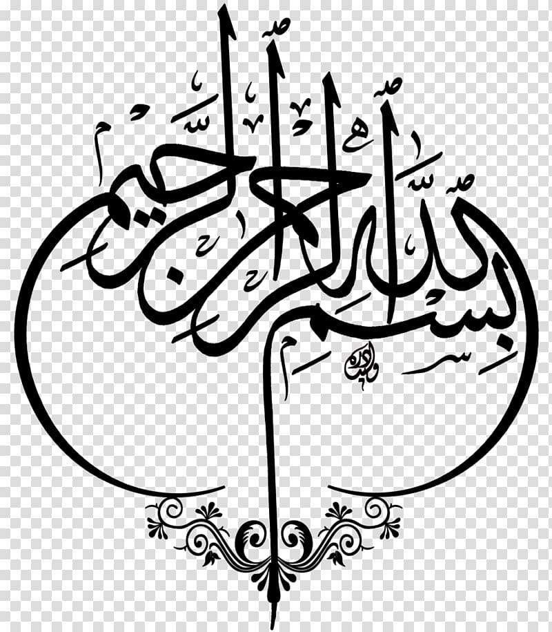 Black text on blue background, Quran Islamic calligraphy Arabic.