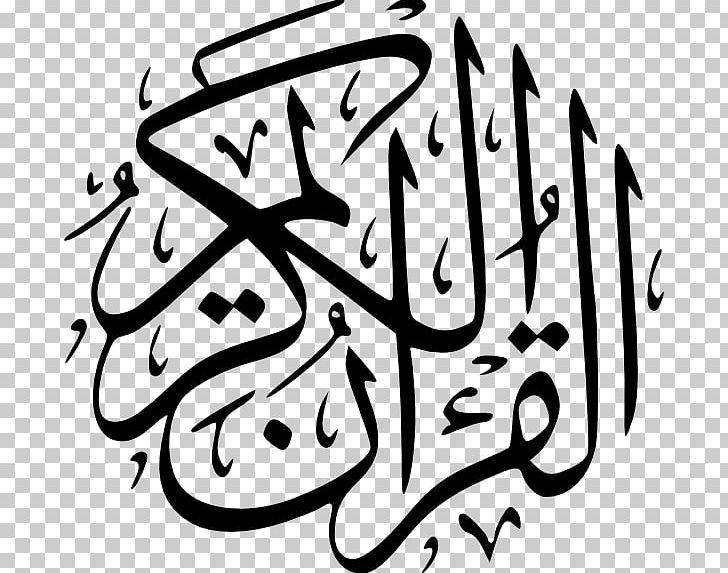 Quran Arabic Calligraphy Islamic Calligraphy PNG, Clipart, Allah.