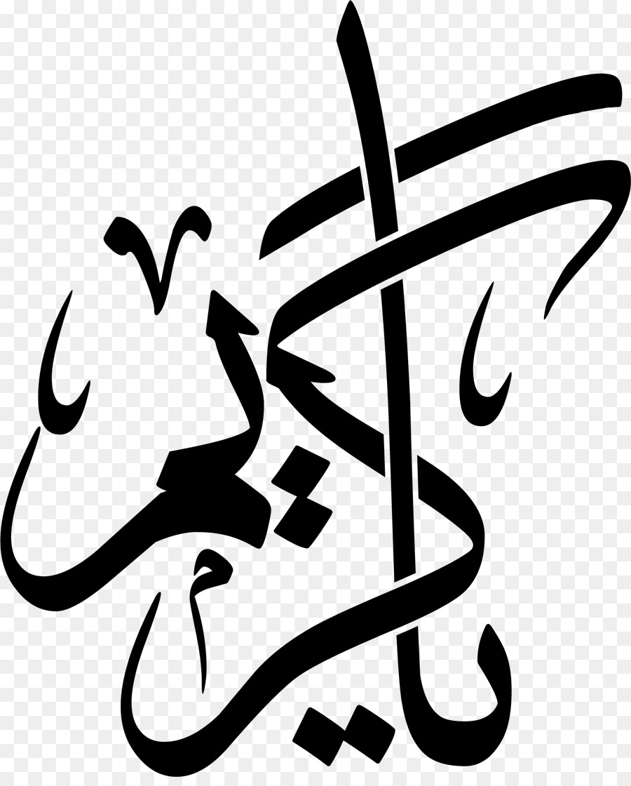 Islamic Background Black png download.