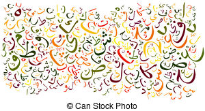 Arabic alphabet Illustrations and Clipart. 1,226 Arabic alphabet.
