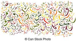 Arabic alphabet Illustrations and Clipart. 1,226 Arabic alphabet.