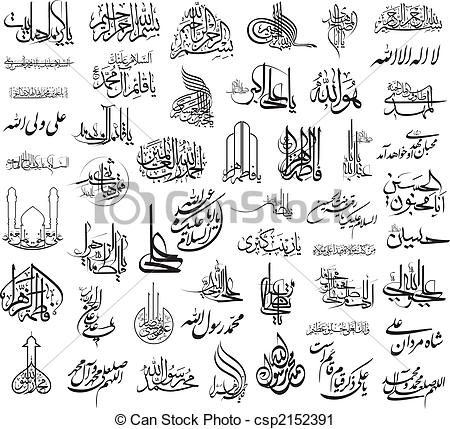 Learn arabic Illustrations and Clipart. 1,400 Learn arabic royalty.