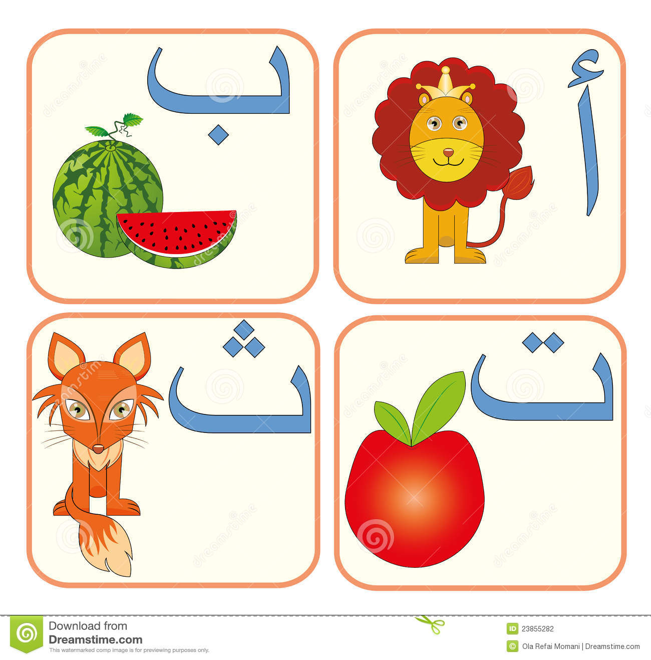 kid arabic clipart.