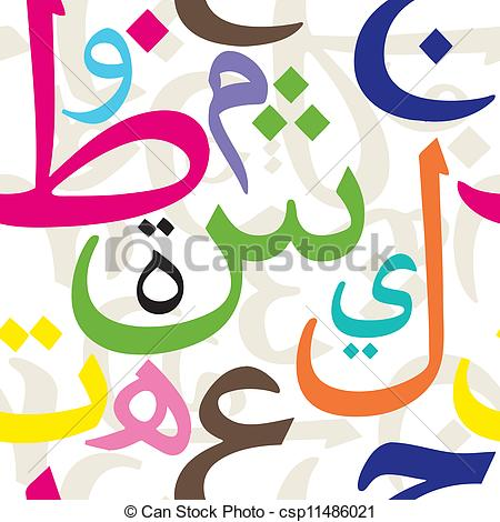 Arabic Illustrations and Clipart. 92,184 Arabic royalty free.