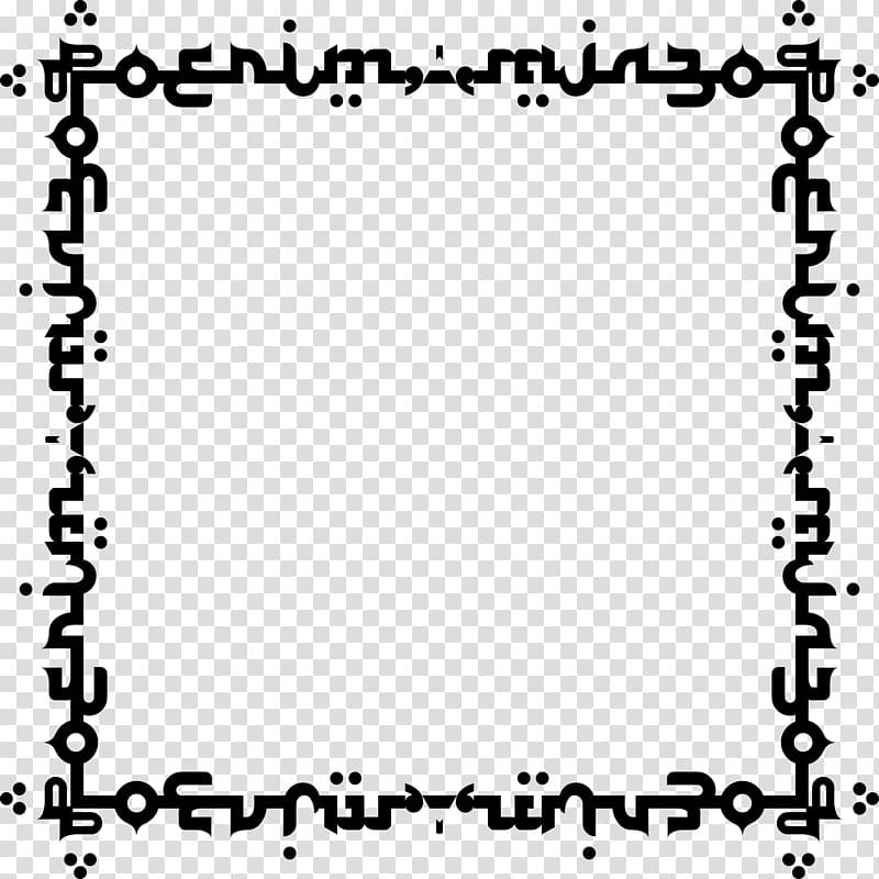 Arabic , arab transparent background PNG clipart.
