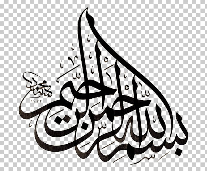 Islamic calligraphy Quran Arabic calligraphy Basmala, design.