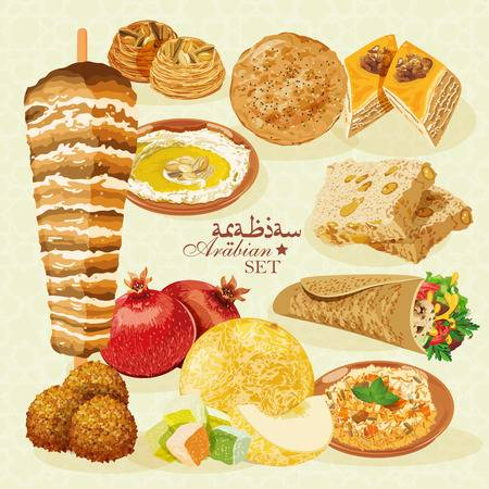 92 Lebanese Dessert Stock Vector Illustration And Royalty Free.