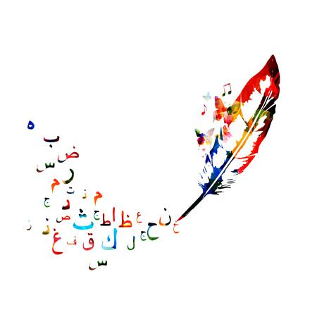 326,739 Arabic Cliparts, Stock Vector And Royalty Free Arabic.