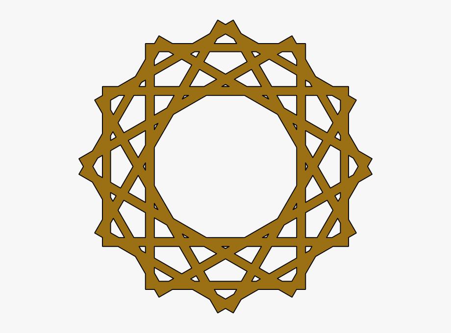 Arabic Geometric Pattern Png #1011638.