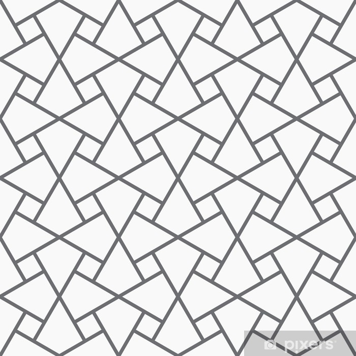Vector seamless arabic pattern. Wall Mural.