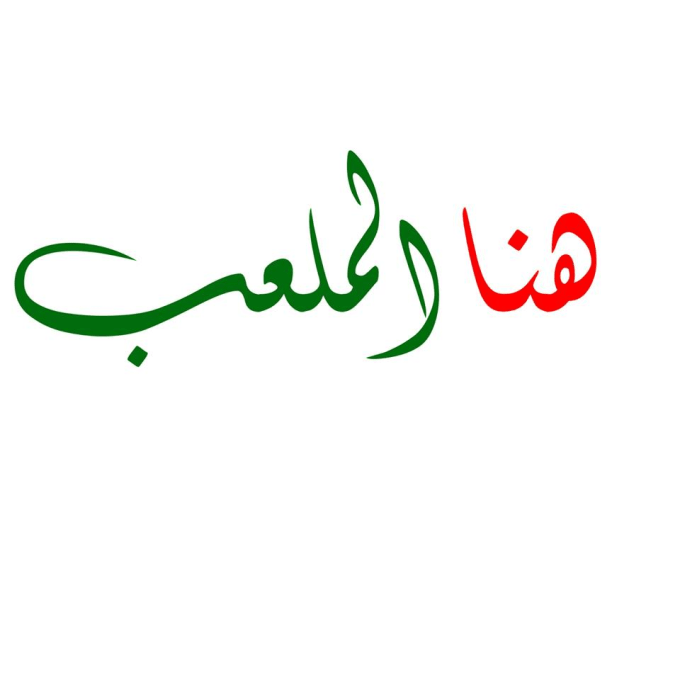 hammanimed : I will translate your name in arabic like signature logo for  $5 on www.fiverr.com.