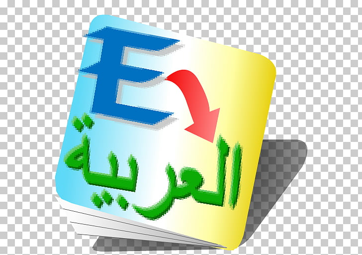 Translation English Arabic Bilingual dictionary, learning.