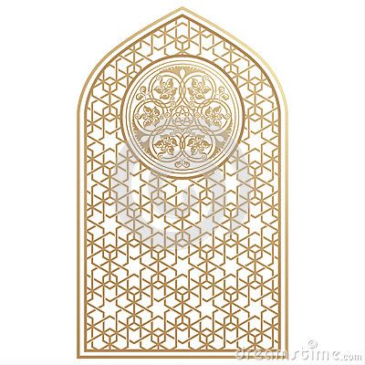 Arab Window Stock Illustrations, Vectors, & Clipart.