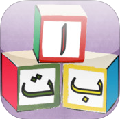 Learning Egyptian Arabic.