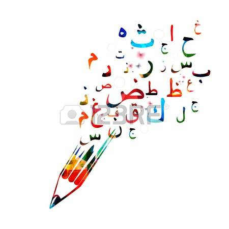 760 Arabic Writing Stock Illustrations, Cliparts And Royalty Free.