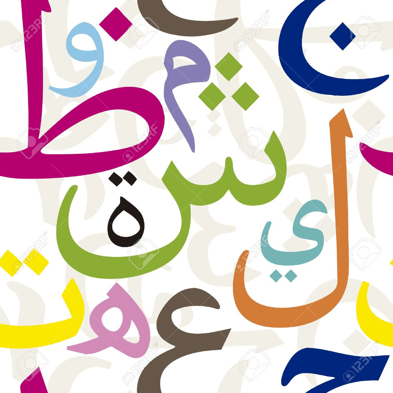 Beautiful Vector Seamless Pattern With Cursive Arabic Letters.