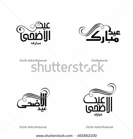 Arabian Stock Photos, Royalty.