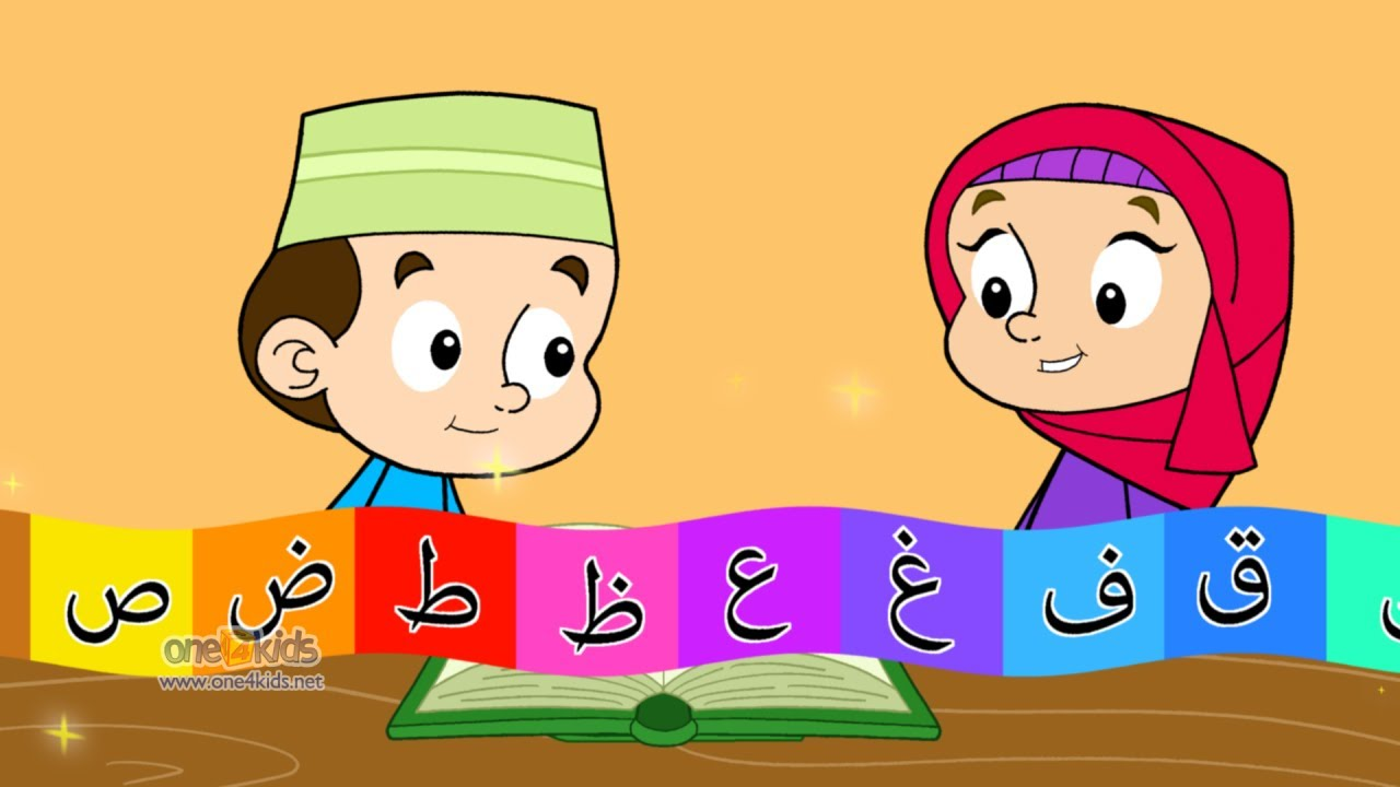 Arabic writing clipart.