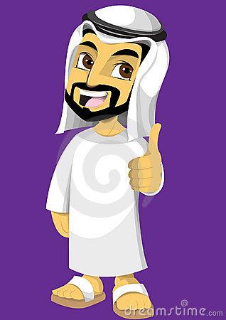 Arab Boy Clipart.