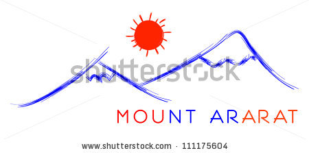 Ararat Stock Photos, Royalty.