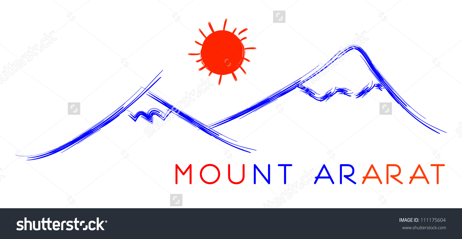 Mount Ararat Vector Hand Drawing Stock Vector 111175604.