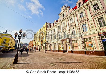 Pictures of Arbat Street.
