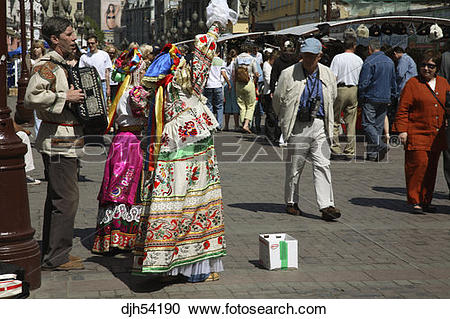 Stock Photography of Russia, Moscow, Arbat Street,Traditional.