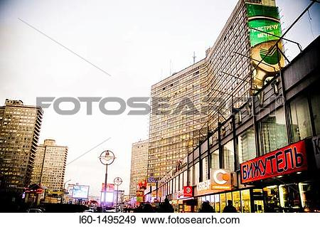 Stock Photograph of New Arbat street in Moscow, Russia l60.