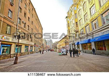 Picture of Arbat Street k11138467.