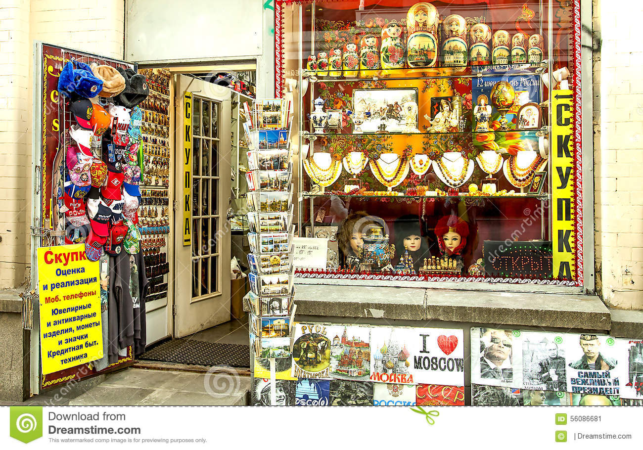 Souvenir Shop In The Old Arbat In Moscow Buying Editorial Photo.