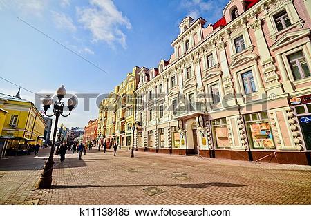 Stock Image of Arbat Street k11138485.