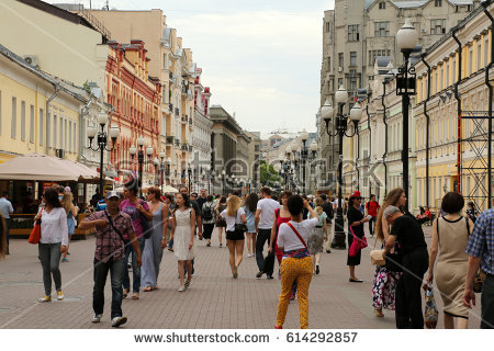 Arbat Street Stock Images, Royalty.