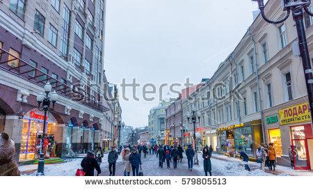 Arbat Street Stock Images, Royalty.