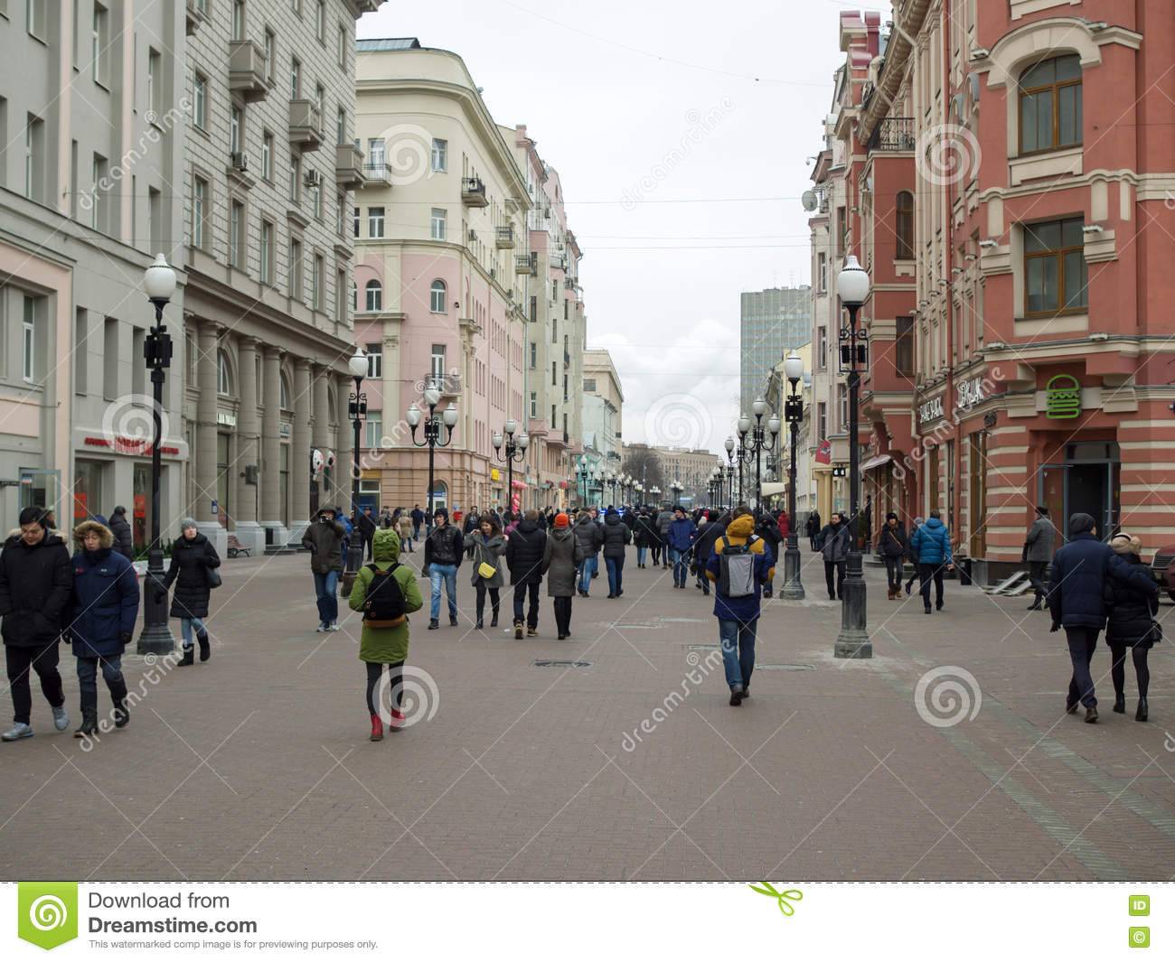 Pedestrians In The Old Arbat (Stary Arbat) Street, Moscow, Russi.